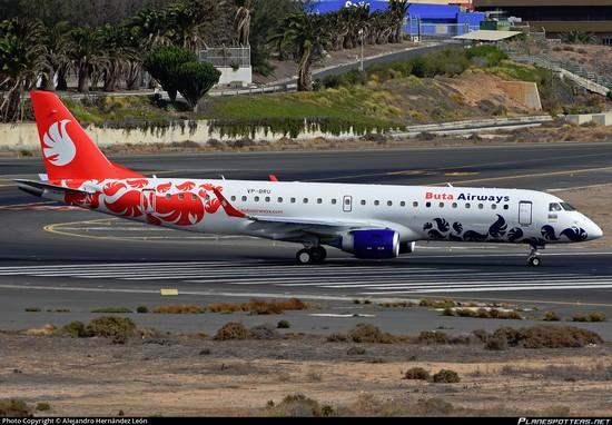 самолет buta airways